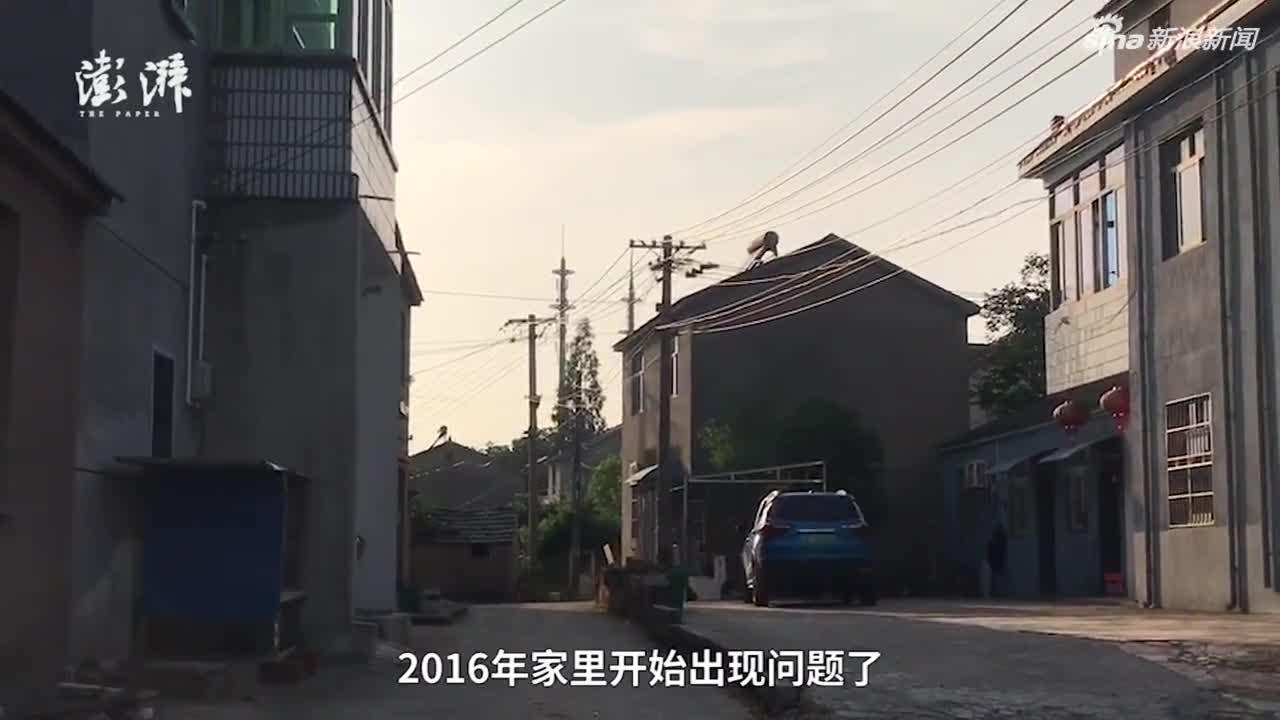 视频|一家5口出游1人还:3老人遗体被藏冰柜 警