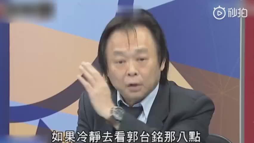 视频-乱拳打死老师傅?王世坚:郭台铭干不过韩国瑜