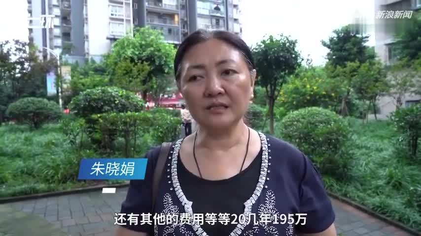 视频|重庆保姆偷子案:生母驳斥保姆走亲戚辩解