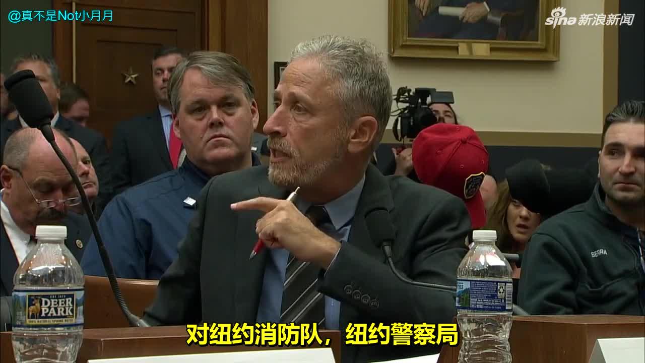"""""""囧司徒""""听证会上含泪怒斥议员:对911应急人员漠不关心!"""