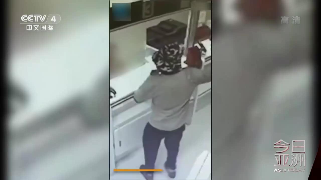 视频:以色列男子用牛油果抢银行 涂成黑色伪装成手