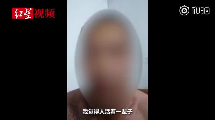 视频-快递员核实电话遭投诉后吞40粒安眠药:尊严
