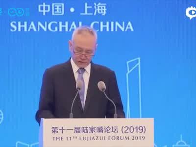 刘鹤:宏观杠杆率高速增长势头已被初步遏制