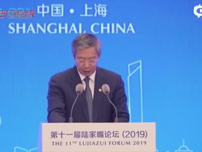 易纲:加速上海成为全球人民币金融资产配置和管理中心
