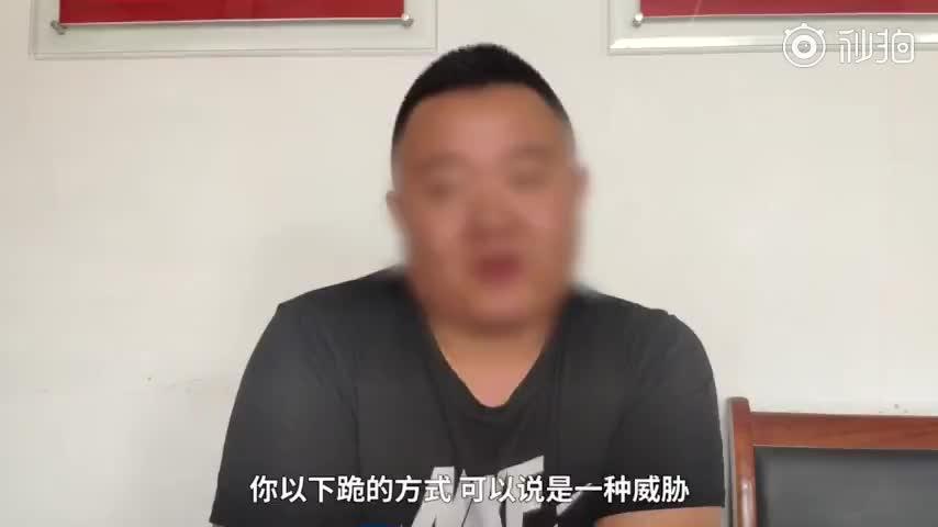 视频:投诉人称女快递员下跪是威胁 求公布执法视频