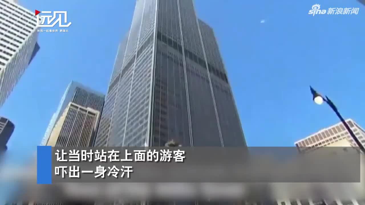 视频:美国103层观景台玻璃突然开裂 站上面的母