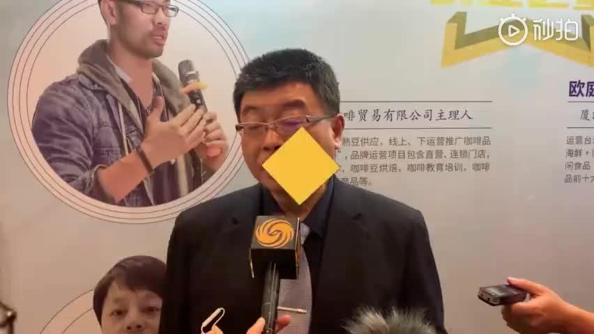 视频-邱毅批蔡英文:中美贸易战对台有利的认知完全
