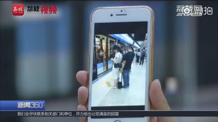 视频:地铁色狼偷拍女乘客裙底 机智保洁员拍照报警