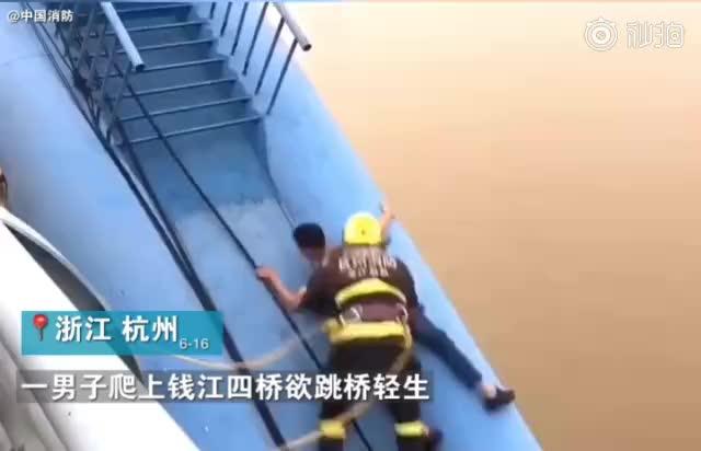 视频-被消防员重燃希望 跳桥轻生男子奋力爬向安全