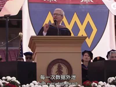 苹果CEO库克在斯坦福大学演讲(中文字幕)