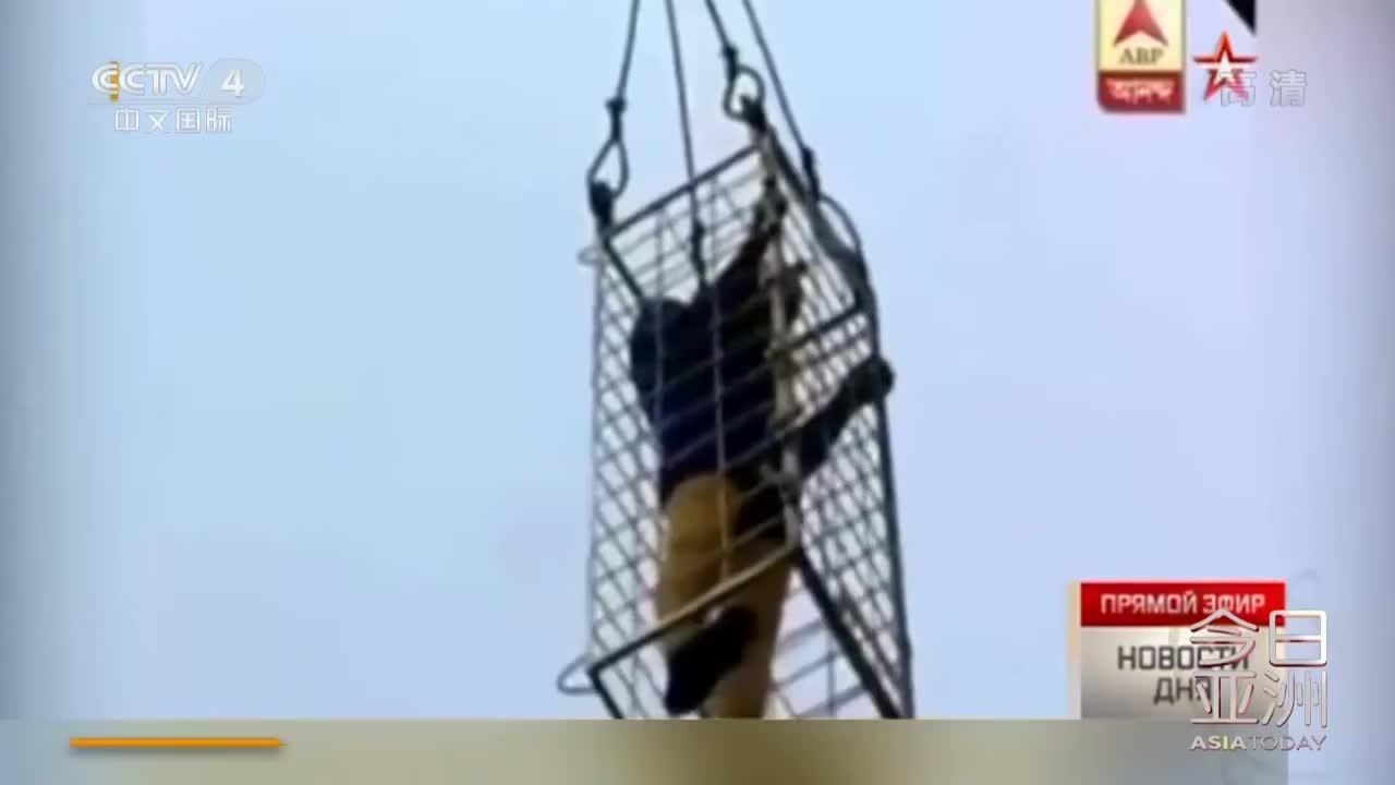视频:印度魔术师自绑沉河失踪 原计划10分钟后浮