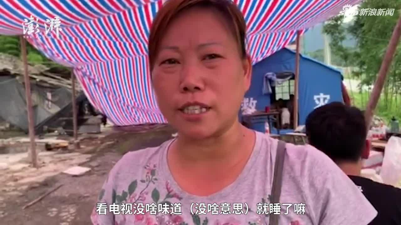 视频:四川长宁地震一民房垮塌 已睡下的18岁女孩