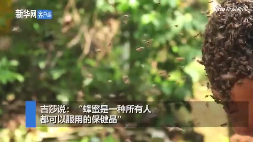 视频-印度女子让数百蜜蜂爬满脸:没必要怕这些小虫