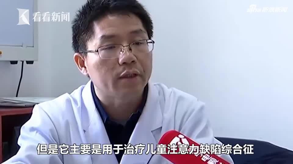 视频|监管部门起底