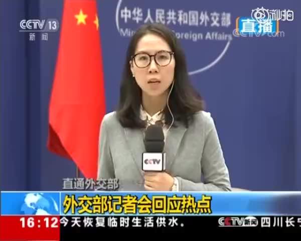 美国贸易代表声称与中方对话行不通?交际部回应
