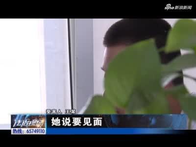滑县女子网上发布招嫖、裸聊信息 诈骗200余起