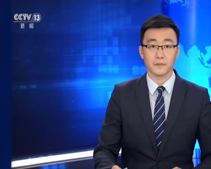 """视频-鲁哈尼:伊朗采取与伊核协议相关行动 是""""最"""