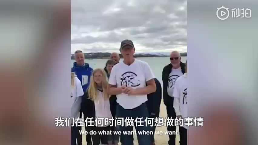"""视频:每年69天日不落 挪威夏日岛欲成全球首个"""""""