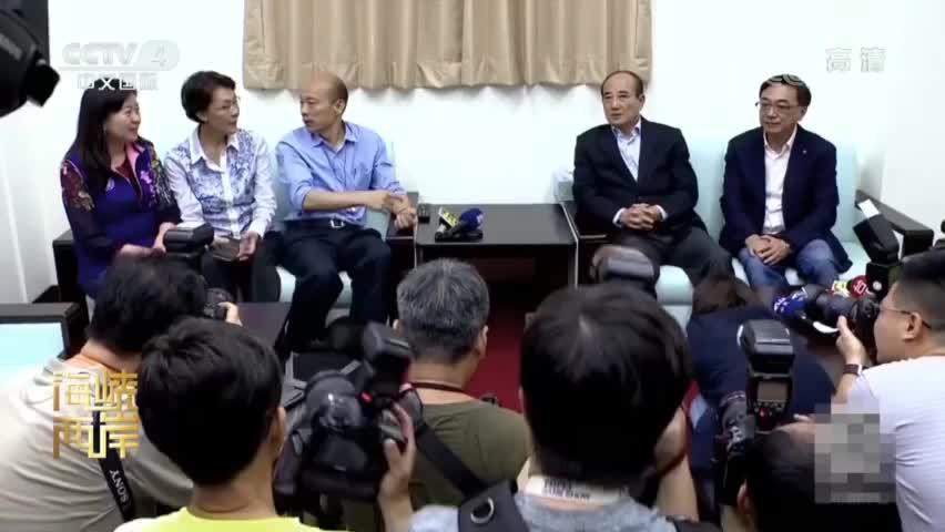 韩国瑜来了郭台铭来 王金平:我对他们一视同仁