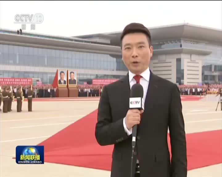 习近平抵达平壤 开端对朝鲜进行国事拜访