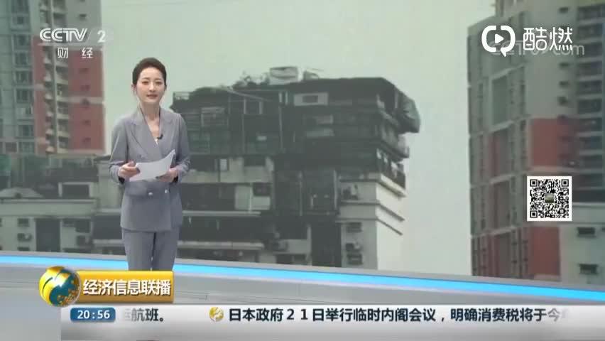 """视频-小区惊现锈迹斑斑的""""空中堡垒"""" 居民无奈:"""