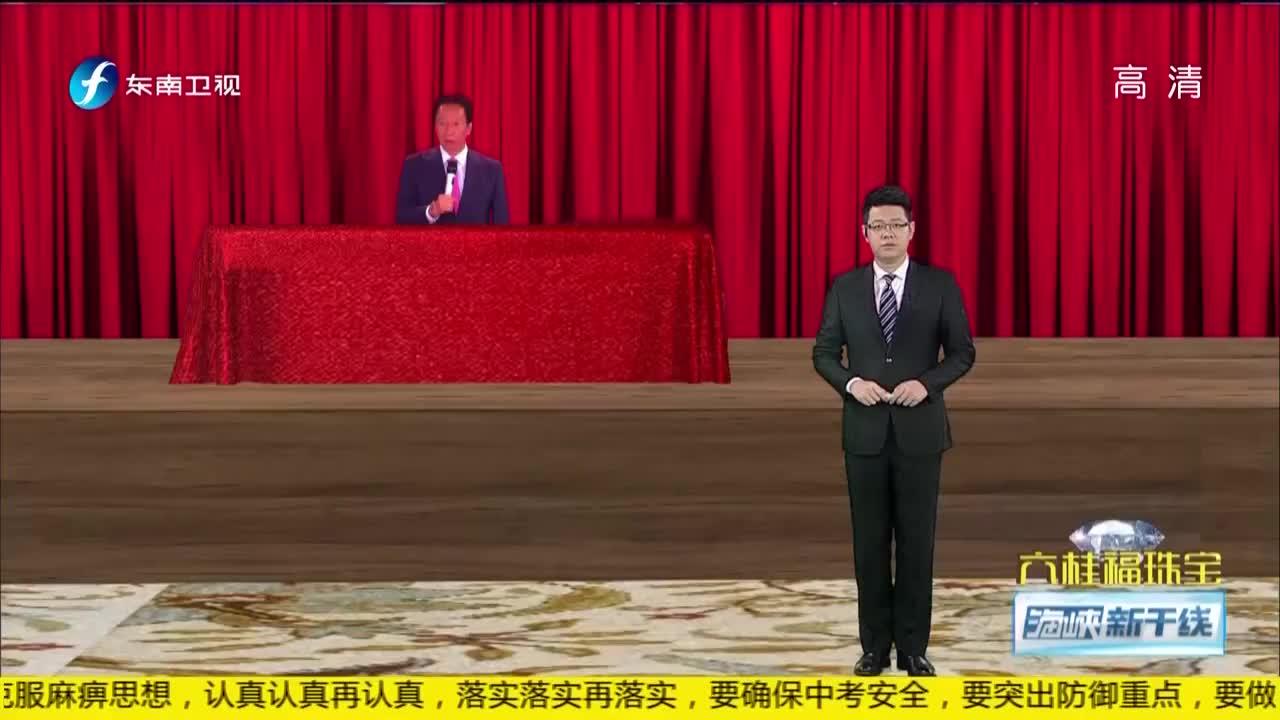 视频|郭台铭卸任鸿海集团董事长:永不回来
