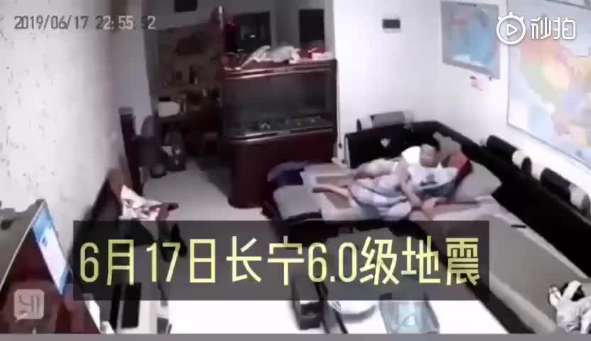 视频:监控记录宜宾两次地震 同一男子在家的两次反