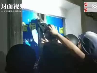 视频:四川珙县2部电梯因地震变形 3名群众被特巡警救出