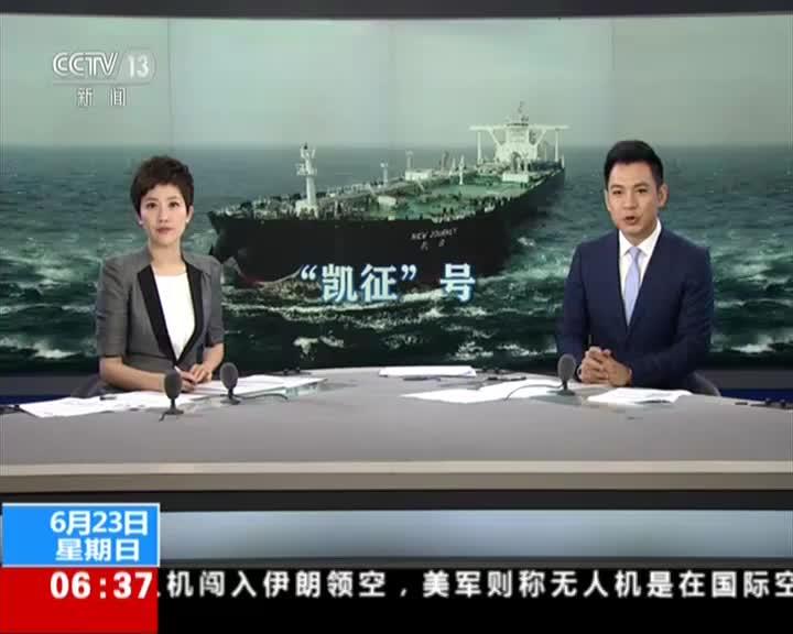 视频|国产30.8万吨超大型智能油轮交付:大身材