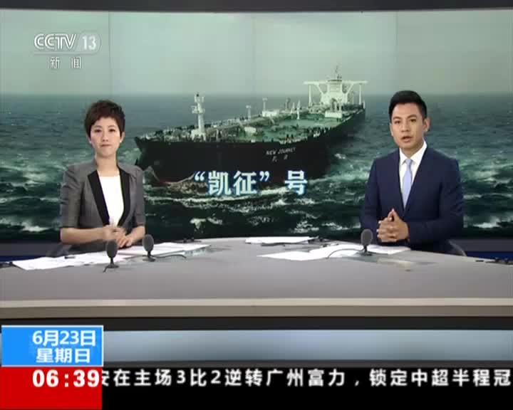视频|国产30.8万吨超大型智能油轮交付:多重安