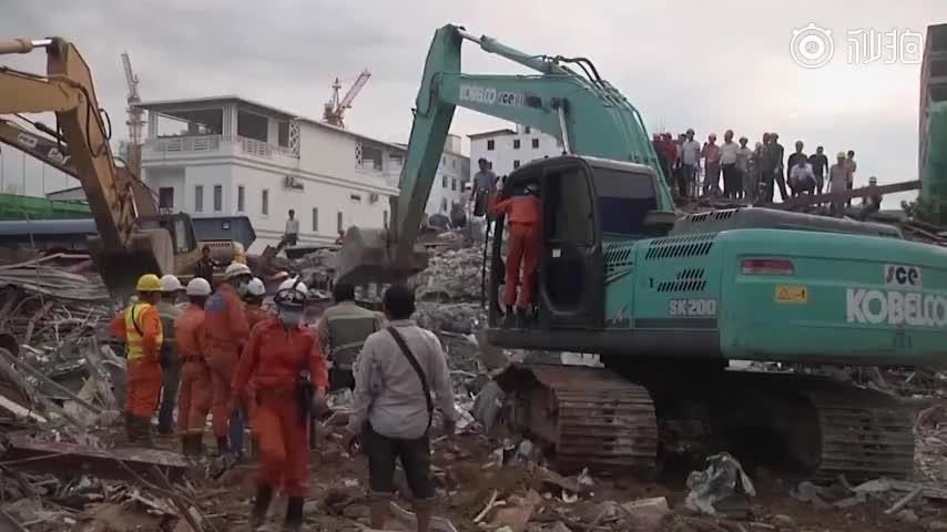 视频:柬埔寨建筑倒塌18死 中国商人投资承建