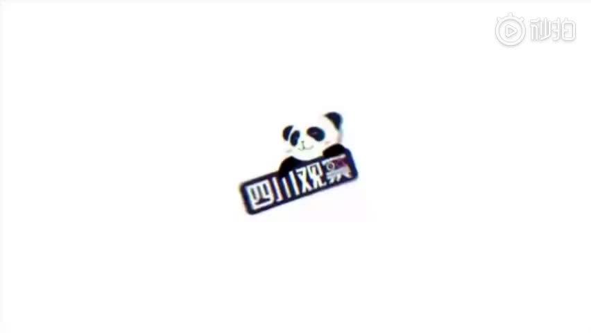 视频:四川长宁震区燕子成群飞舞 四川地震局回应