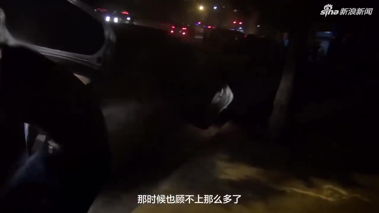 视频:民警缉毒遇毒贩焚车销毁毒品 毒贩全身是火冲