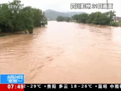 四川彭州:妇女不慎落水  消防纵身一跃救人