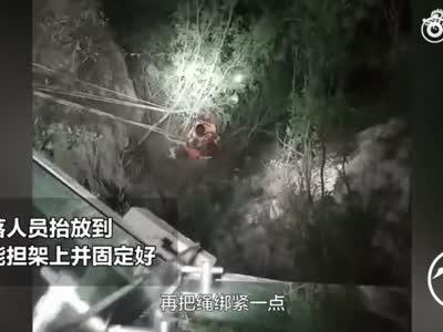 鹤壁工人维修玻璃栈道坠落25米 消防员下悬崖相救