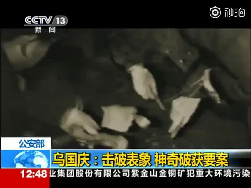 """视频:顶级刑侦专家乌国庆去世 回顾""""中国福尔摩斯"""