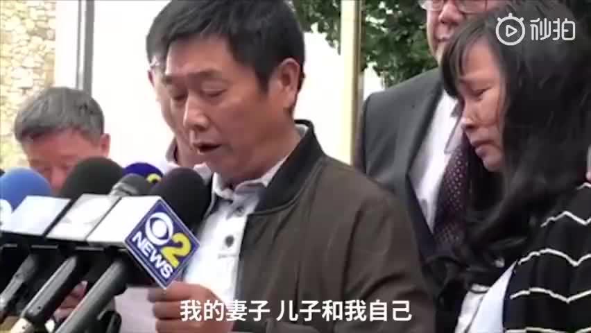 视频-章莹颖父母:感谢伸张正义 希望判被告死刑