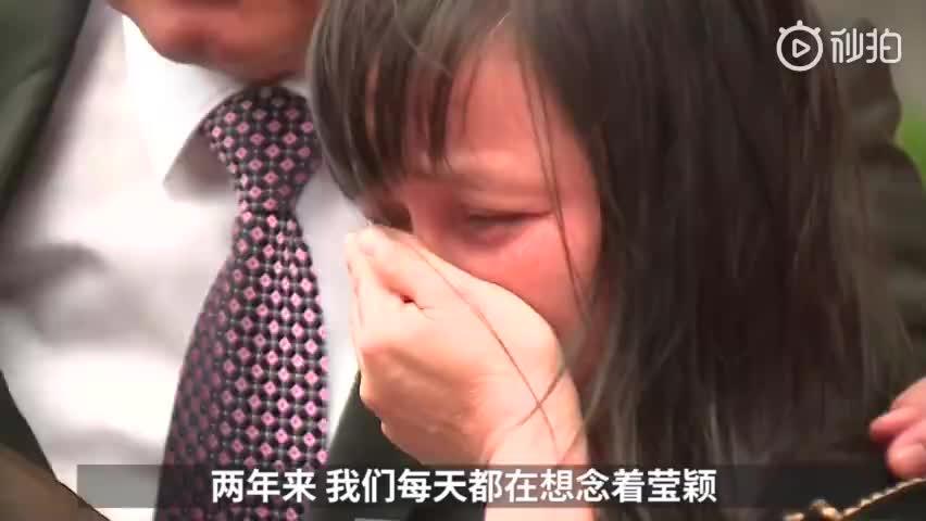 视频-章莹颖父亲:盼望找到莹颖 带她回家
