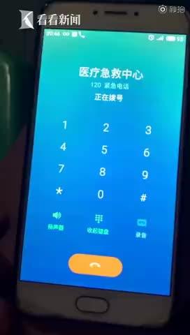 视频-女子用魅族手机拨不通120 显示没有开通这