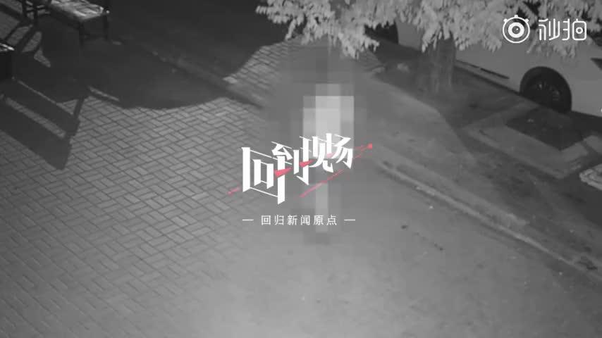 视频:探访大连女子遭暴打地点 找到疑记录全程的摄