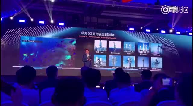 视频|华为常务董事:全球2/3已发布5G商用网络