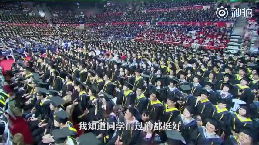 视频-苏大校长毕业致辞再爆金句:头发就是不在自己