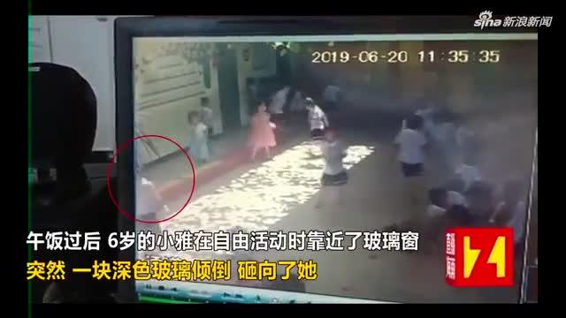 监控视频:幼儿园玻璃窗掉落砸中6岁女童 全身5处
