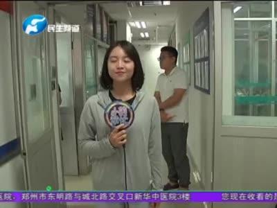 郑州市民在超市买到过期酸奶 拿到赔偿金后做了这件事