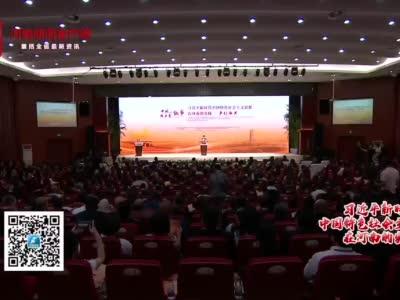 """【""""中国共产党的故事""""宣介会】老挝人民革命党中央委员、国会副主席宋潘·平坎米发言"""