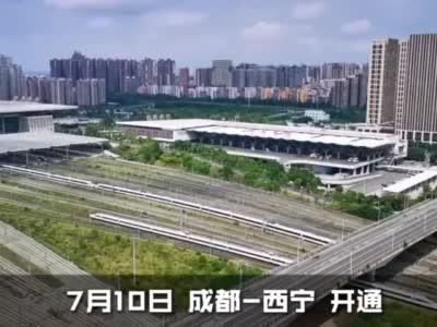 7月10日成都到西宁动车首开