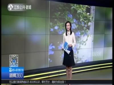 安徽铜陵:映日荷花别样红