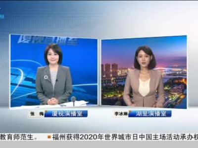 """湖里区""""闽南曲艺说唱新思想斗阵行""""宣传活动热闹开场"""
