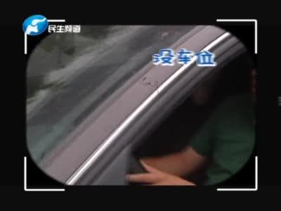 """郑州晚上停车难?你家附近商场停车位或许能""""包月"""""""