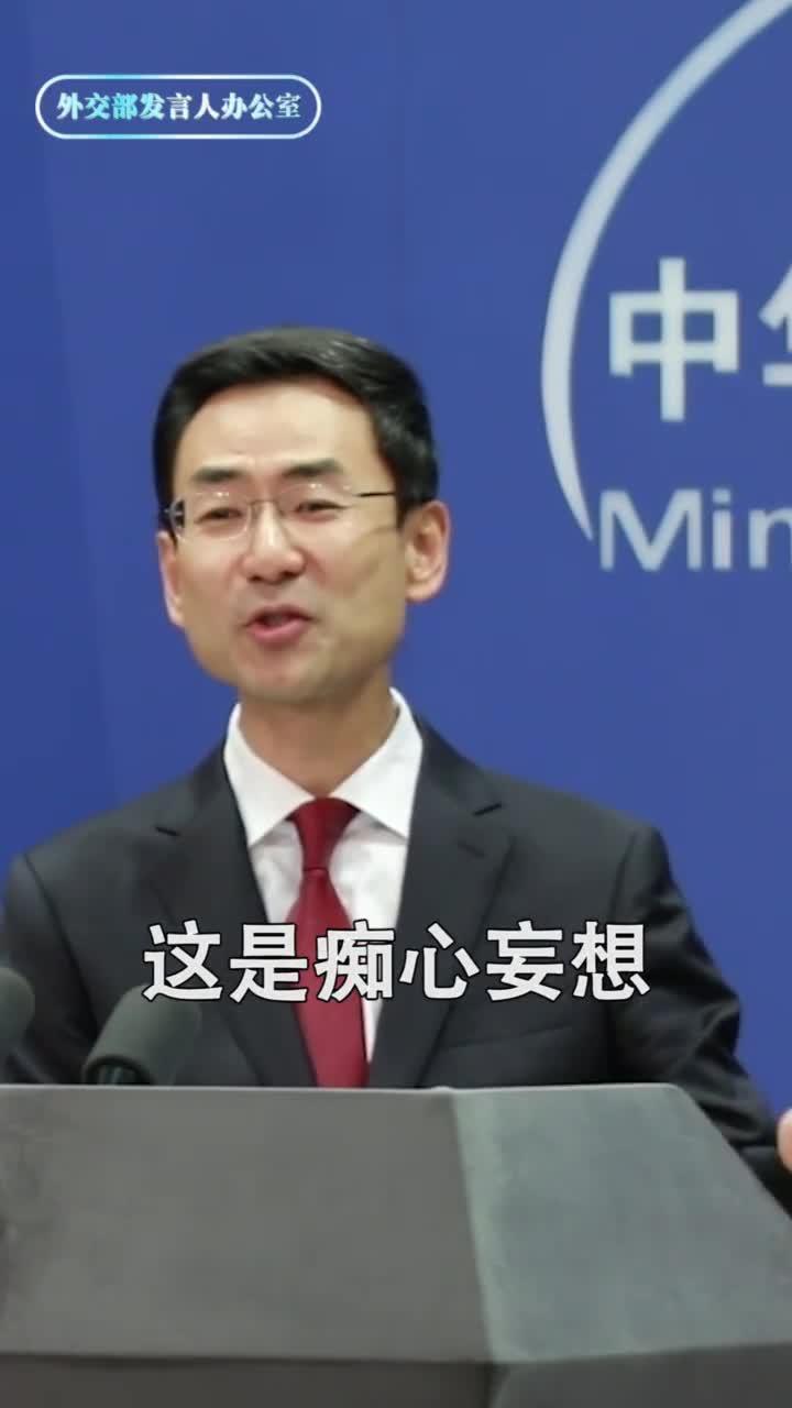香港某艺人叫嚣将中国从联合国人权理事会除名耿爽:痴心妄想